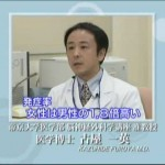 動画説明: モヤモヤ病~若年性脳卒中の代表~