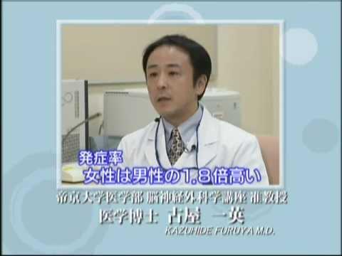 モヤモヤ病~若年性脳卒中の代表~
