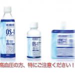 これは注意!!経口補水液「OS-1」は塩分はスポーツ飲料の倍以上!